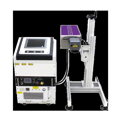 UV紫外激光喷码机